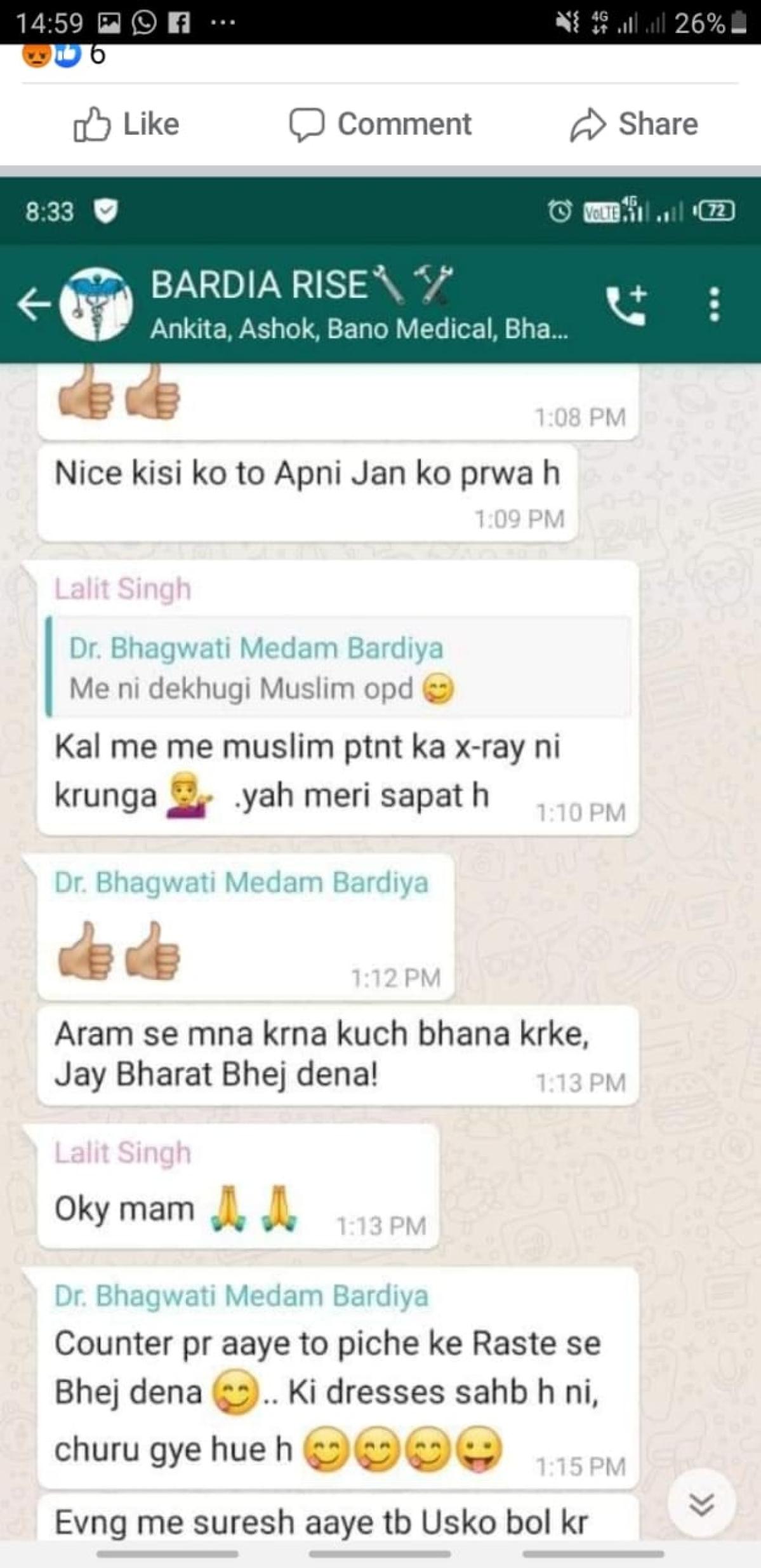 FIR against Churu's Sardarshar hospital as chat against Muslim community goes viral