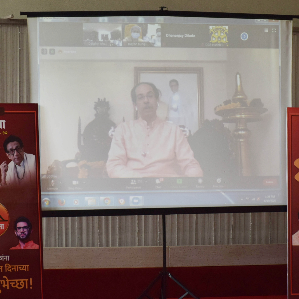 One day, a Shiv Sainik will be country's Prime Minister: Uddhav Thackeray
