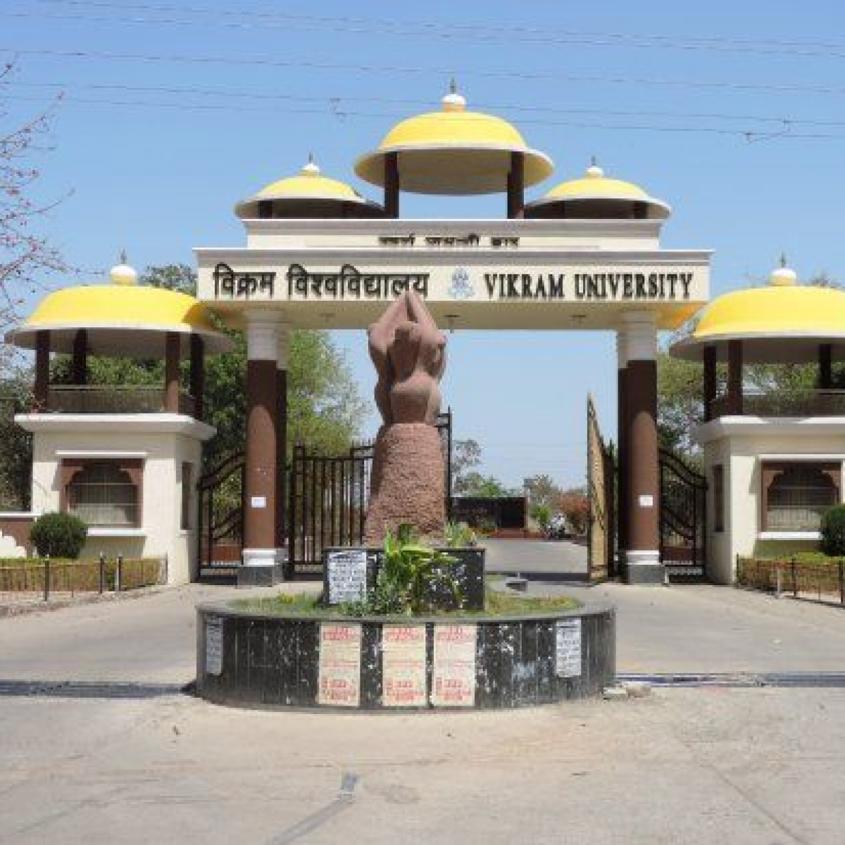 Ujjain: Irregularities alleged in payments to teams by Vikram University's sports departments