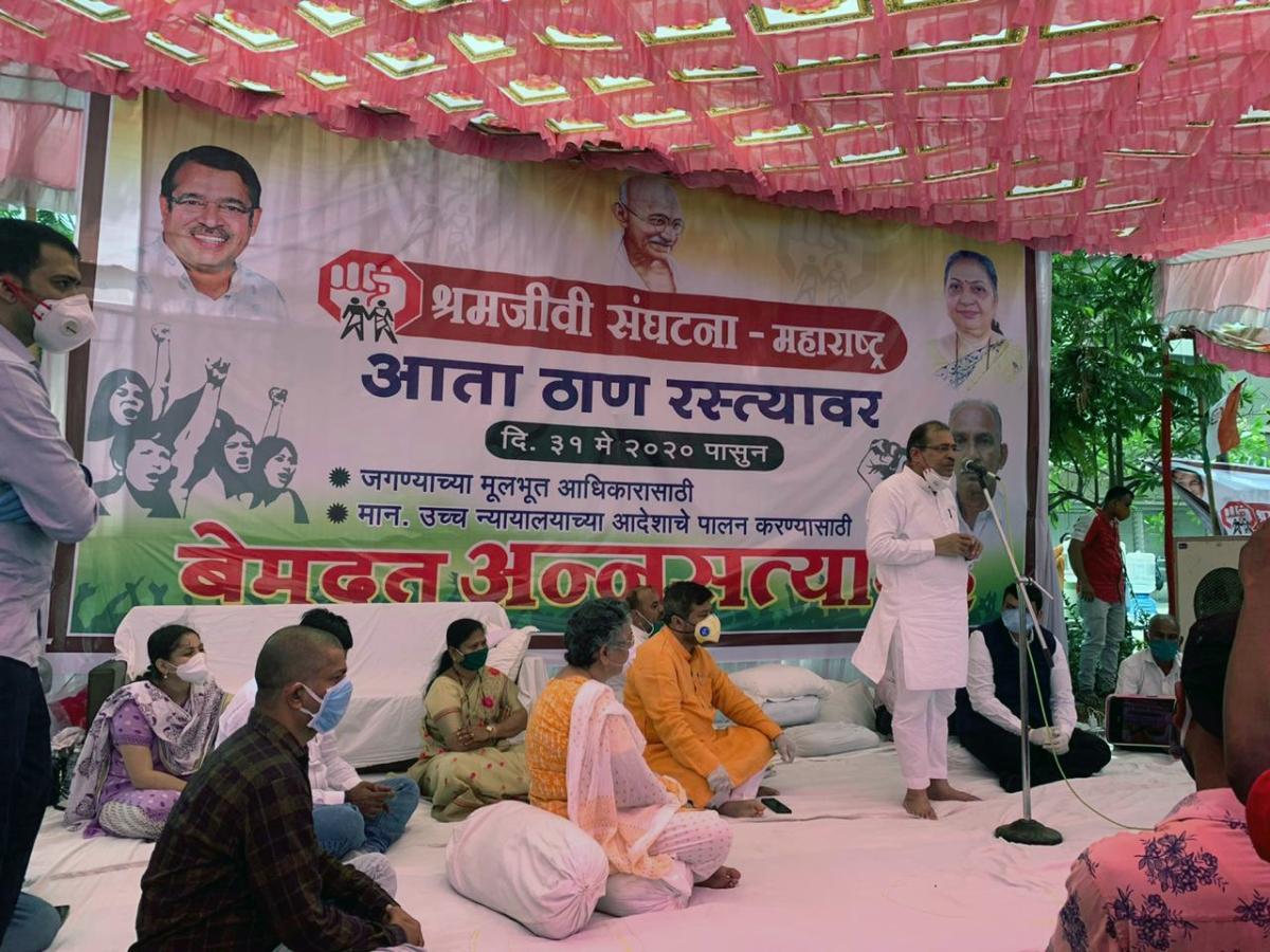 "Tribals launch ""Hakka-Graha"" agitation to decry government apathy"