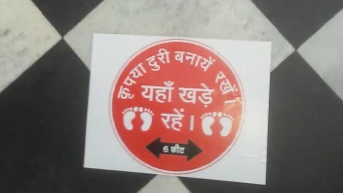 Indore: Strict guidelines for darshan at Malharganj Ganesh temple