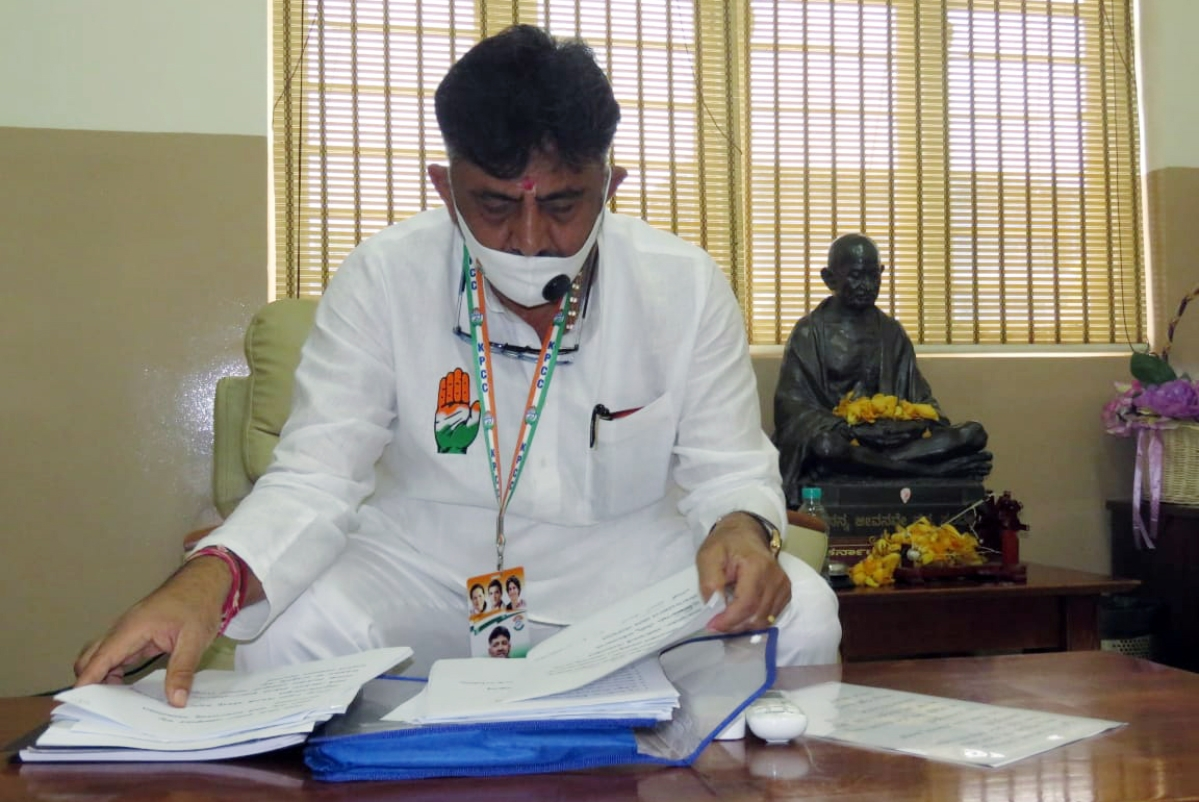 DK Shivakumar takes charge as president of  Karnataka Pradesh Congress Committee