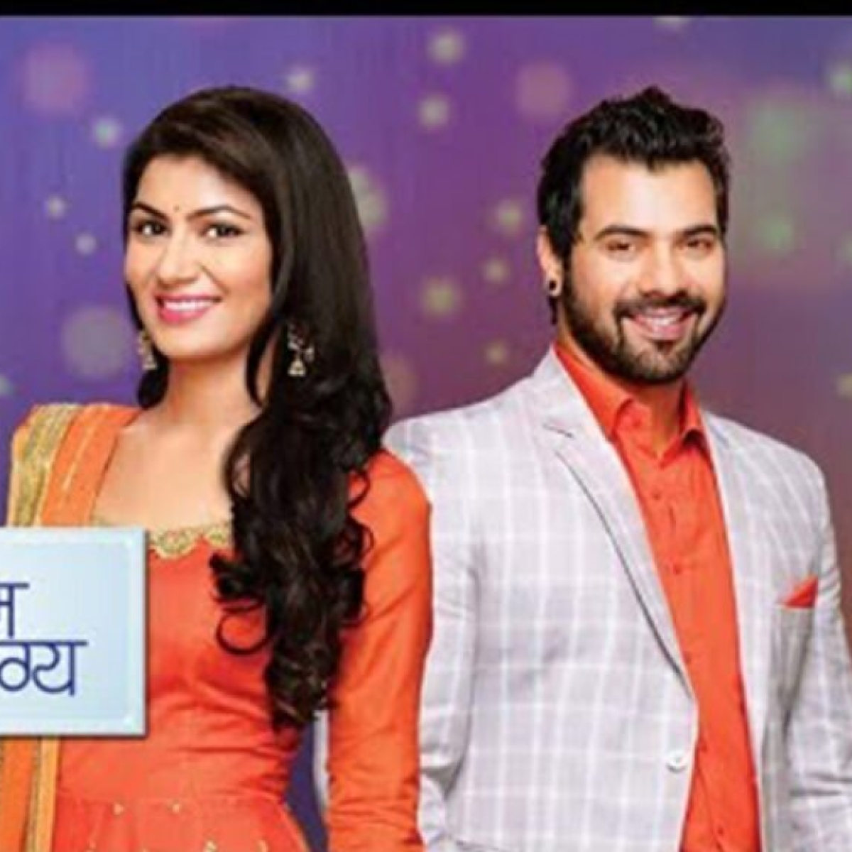 Fire breaks out on 'Kumkum Bhagya' set, Sriti Jha says she is 'absolutely safe'