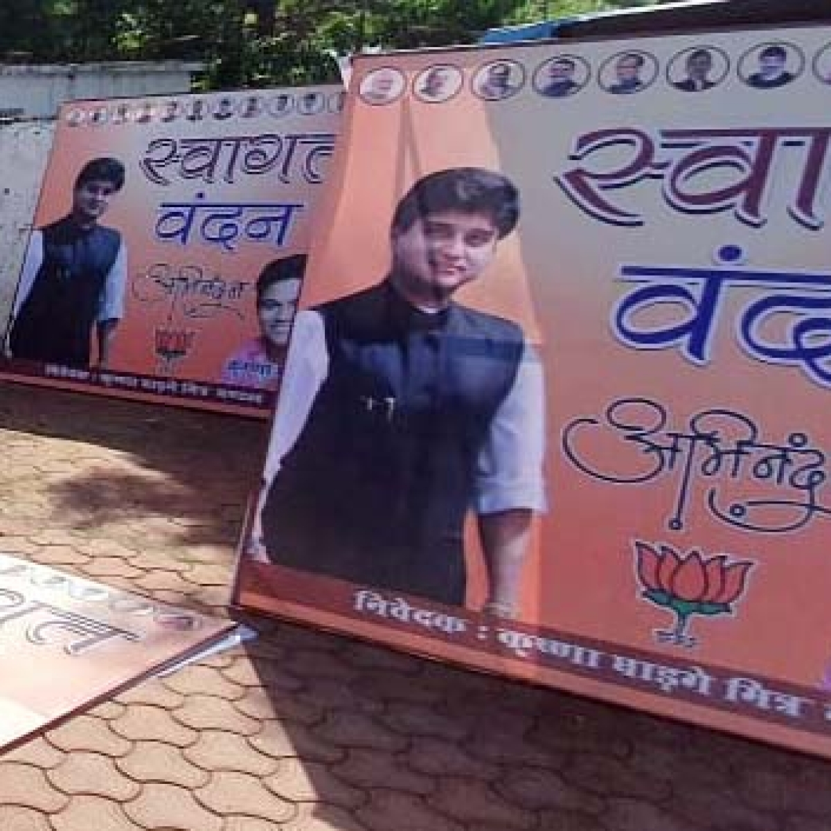 Jyotiraditya Scindia arriving in Bhopal on Thursday, to take part in cabinet expansion