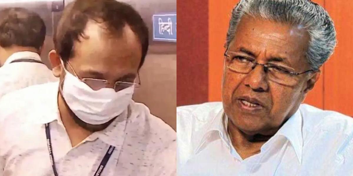 Kerala Gold Smuggling: Customs official Anish Rajan transferred to Nagpur