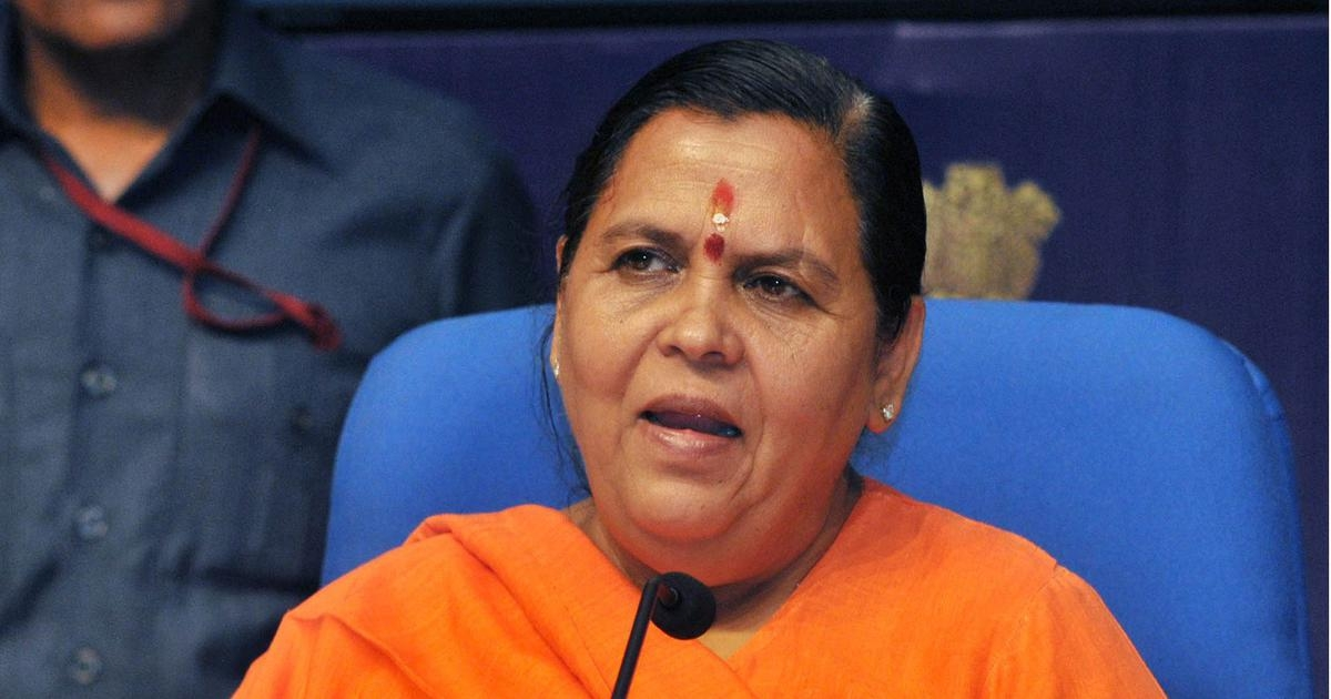 BJP's Uma Bharti appears before CBI court in Babri Masjid demolition case