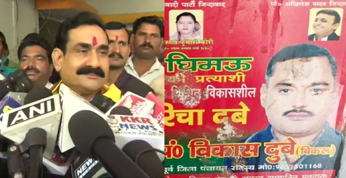 'Akhilesh Yadav we have your poster with Vikas Dubey': MP Home Minister Dr Narottam Mishra mocks SP leader