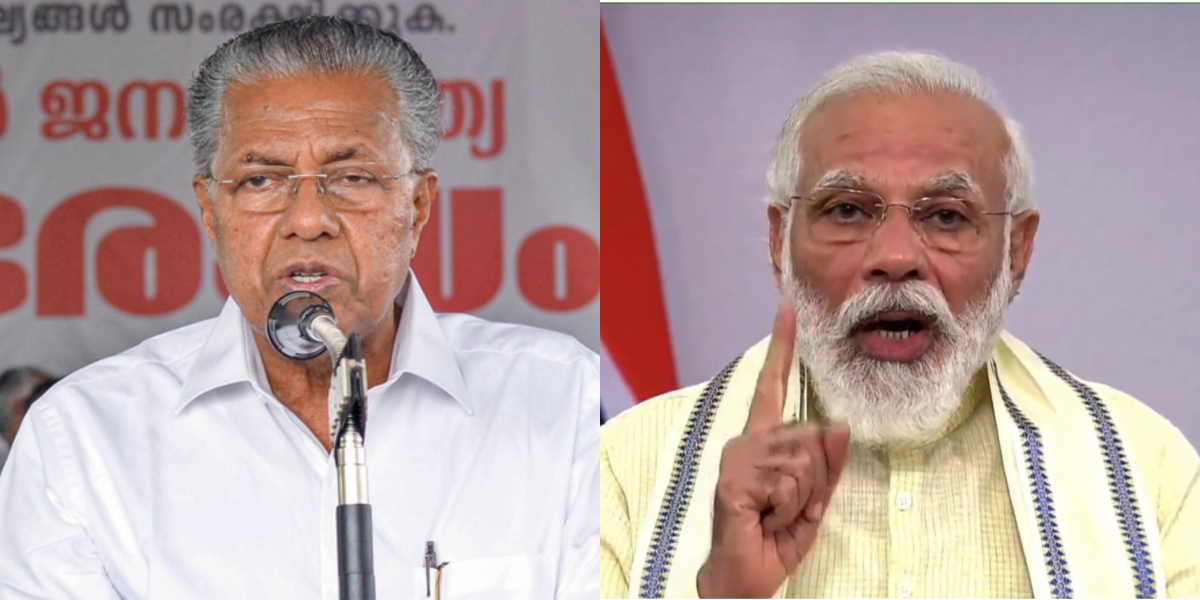 Kerala Gold Smuggling: Vijayan asks PM Modi's immediate intervention', says it undermines economy