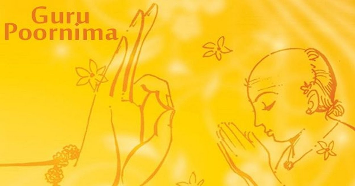 'Thank you messages' to send on Guru Purnima 2020: Wishes and greetings to send on SMS, WhatsApp and Facebook