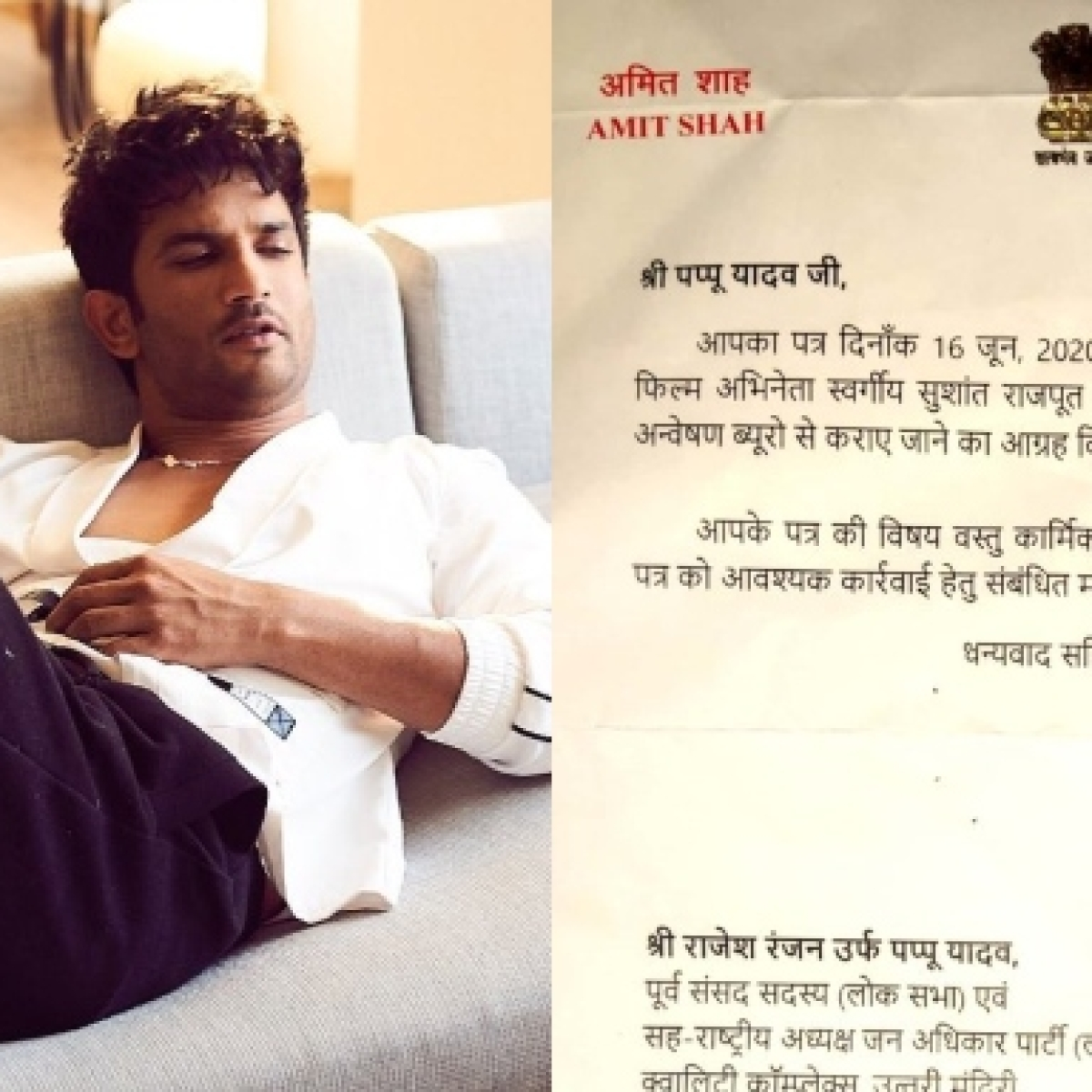 Sushant Singh Rajput's suicide case: HM Amit Shah acknowledges demand for CBI probe