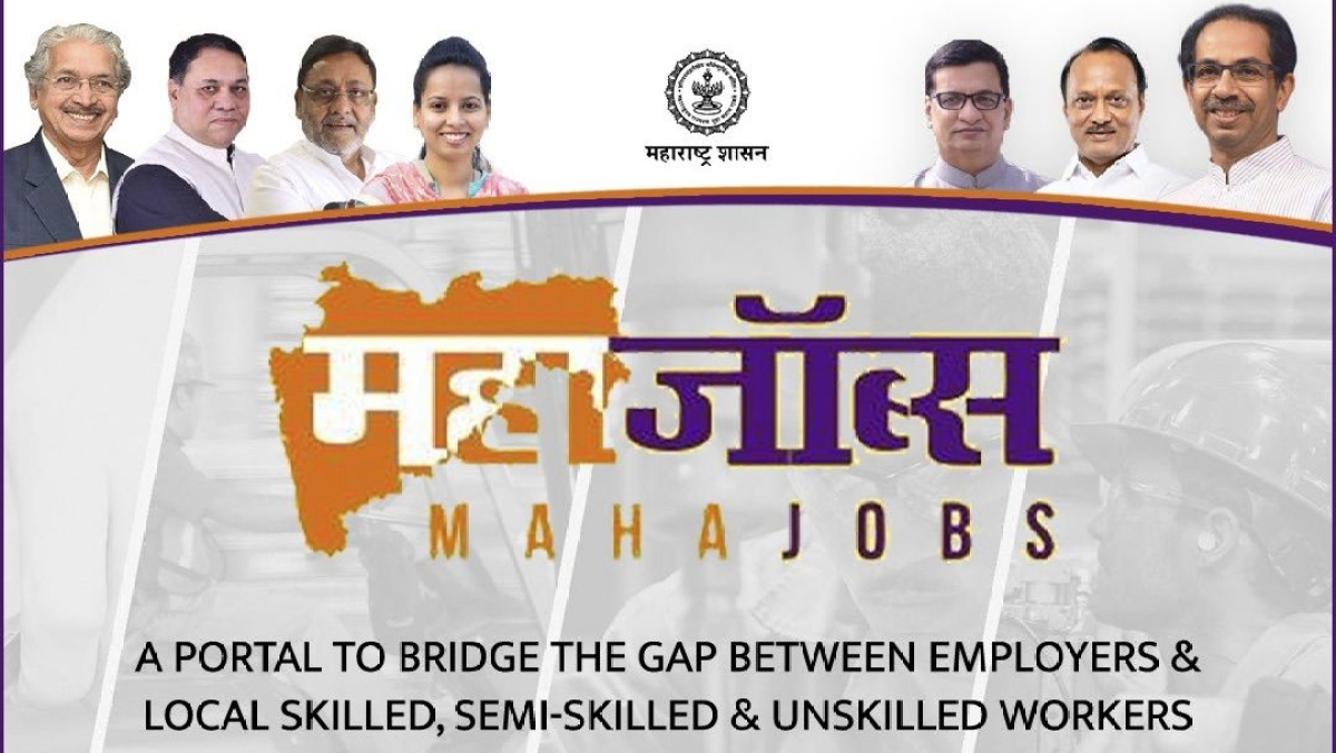 Maha Jobs Portal: 88473 job seekers and 751 companies register within 24 hours after its launch