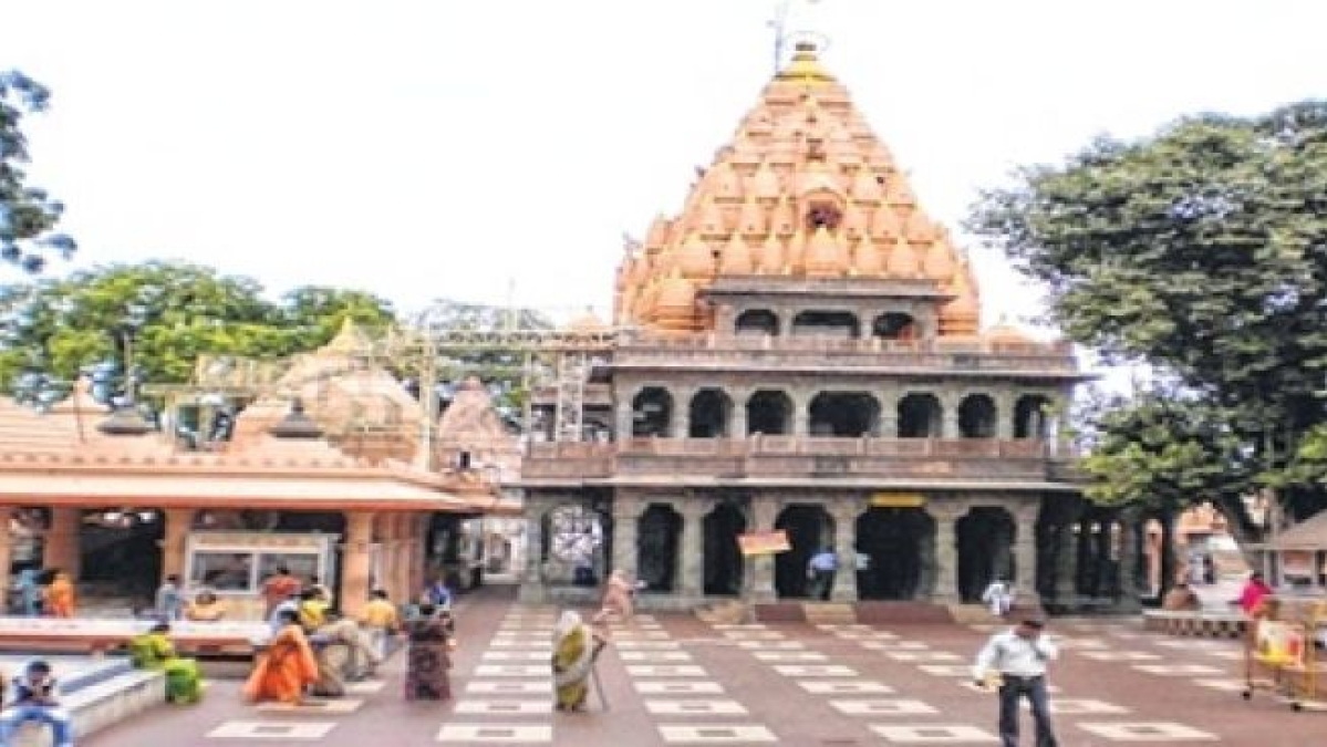 File Photo/ Mahakal temple