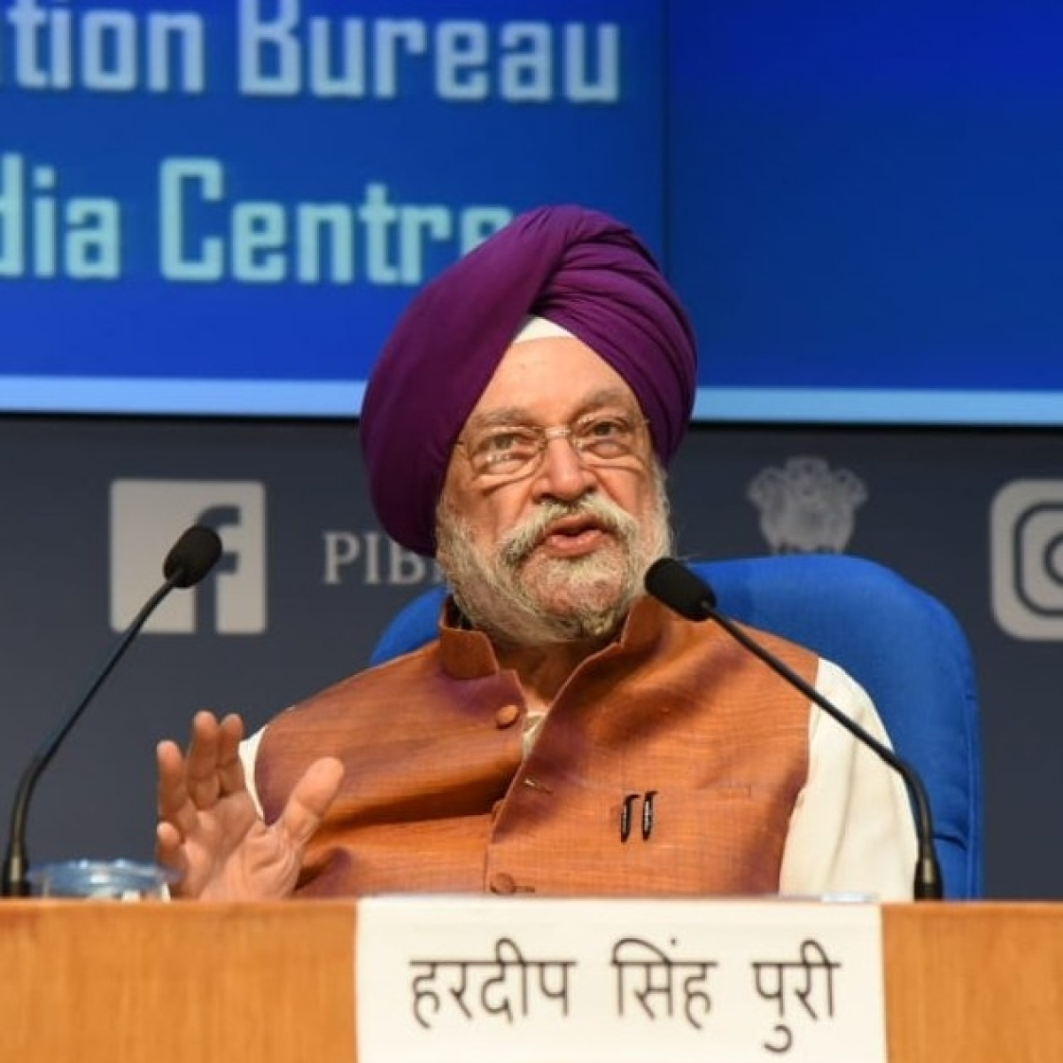 40 percent of our population will live in urban centres by 2030: Hardeep Singh Puri