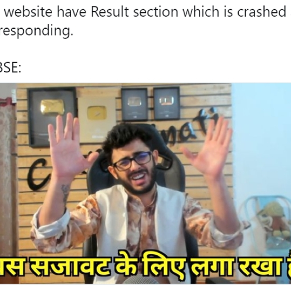 CBSE 10th Result 2020: Best memes and jokes that will make you go ROFL