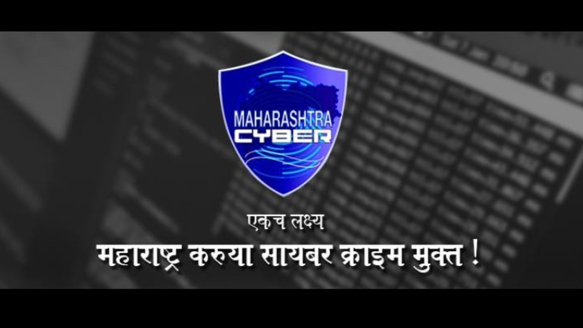 Want to intern for Maharashtra Cyber Police? Here is the eligibility criteria and selection process