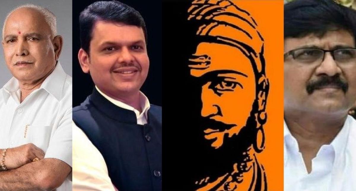 Dear Shiv Sena, please leave Chhatrapati Shivaji Maharaj out of your political gimmicks and check with Karnataka Congress