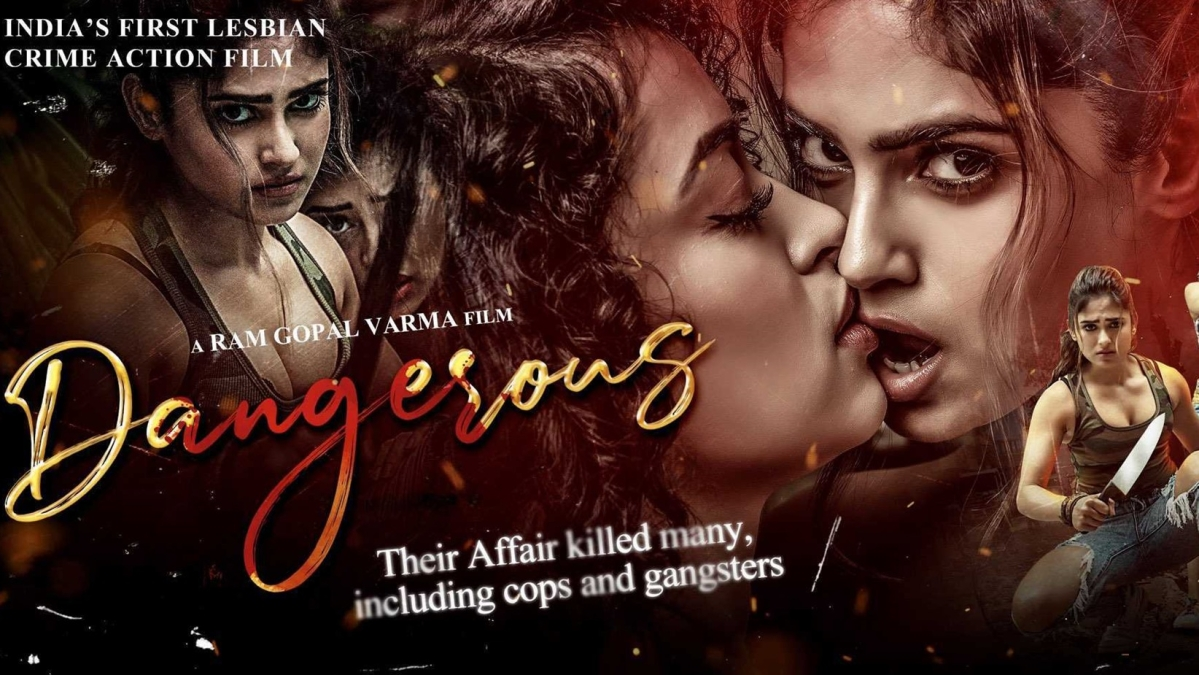 Ram Gopal Varma announces India's first lesbian crime action film titled 'DANGEROUS'