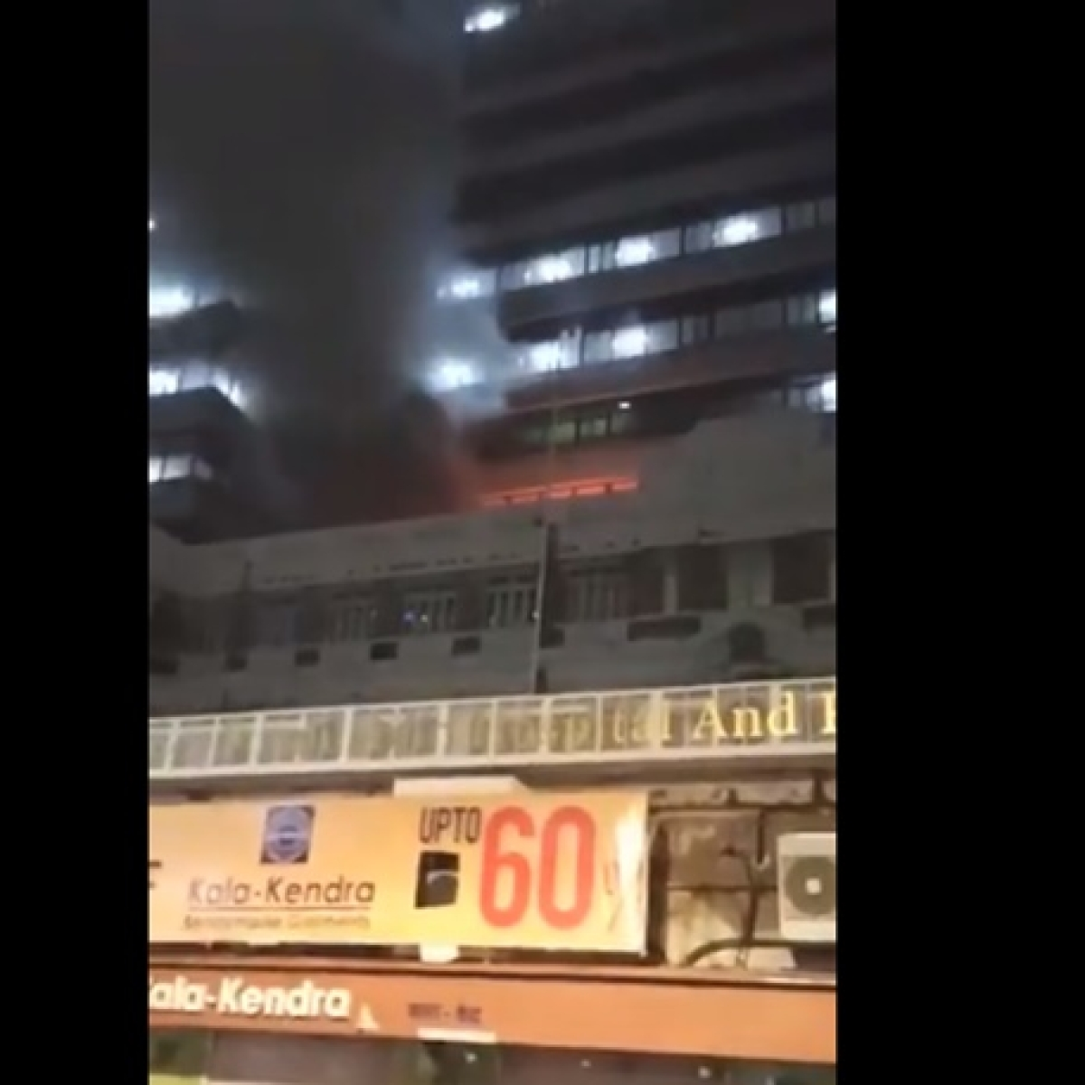 Mumbai: Fire breaks out at HN Reliance Foundation Hospital near Grant Road