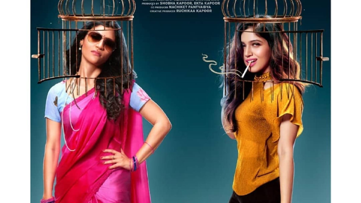 Bhumi Pednekar, Konkona Sensharma's 'Dolly Kitty Aur Woh Chamakte Sitare' to have OTT release in September