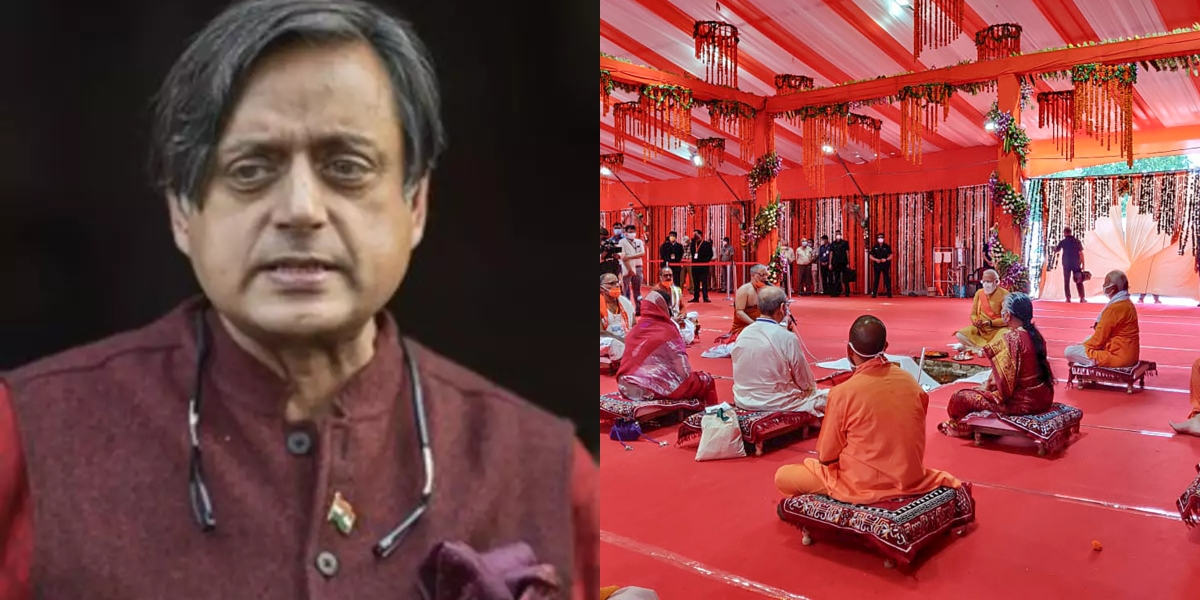 'Shri Ram is not the property of BJP': Shashi Tharoor hits out at Congress critic over Ayodha Ram Temple construction