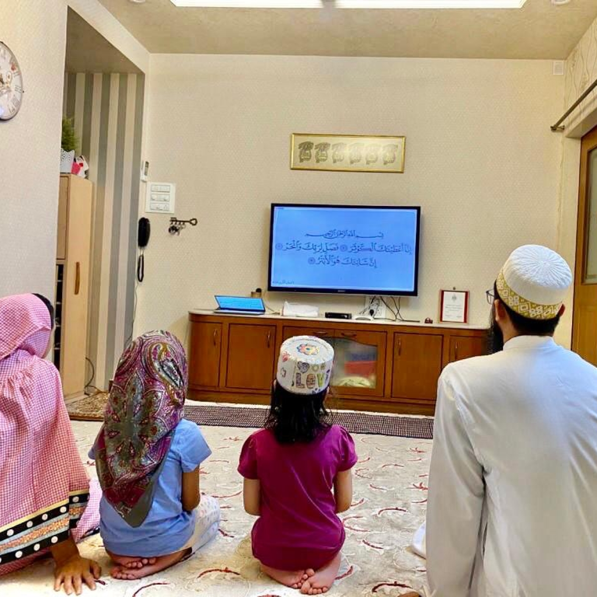 Indore: Known for social gatherings, Bohras celebrate Islamic new year at home due to coronavirus