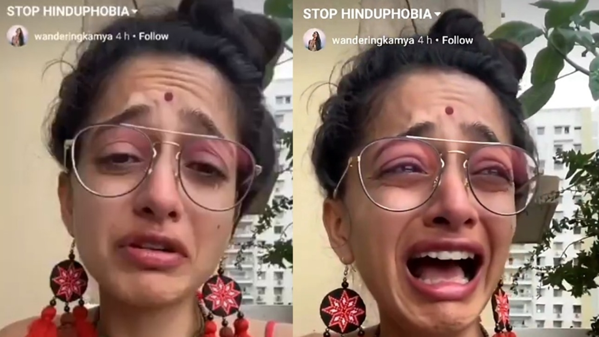 Check out Intstagram blogger's emotional appeal against Hinduphobia post Ram Mandir 'bhoomi pujan'