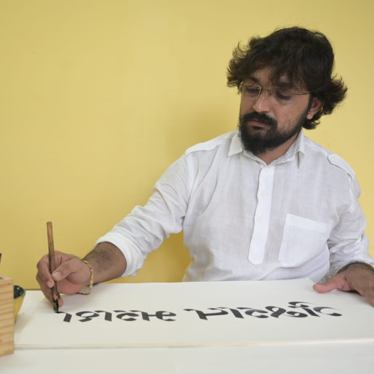A calligraphic tribute to the National Anthem