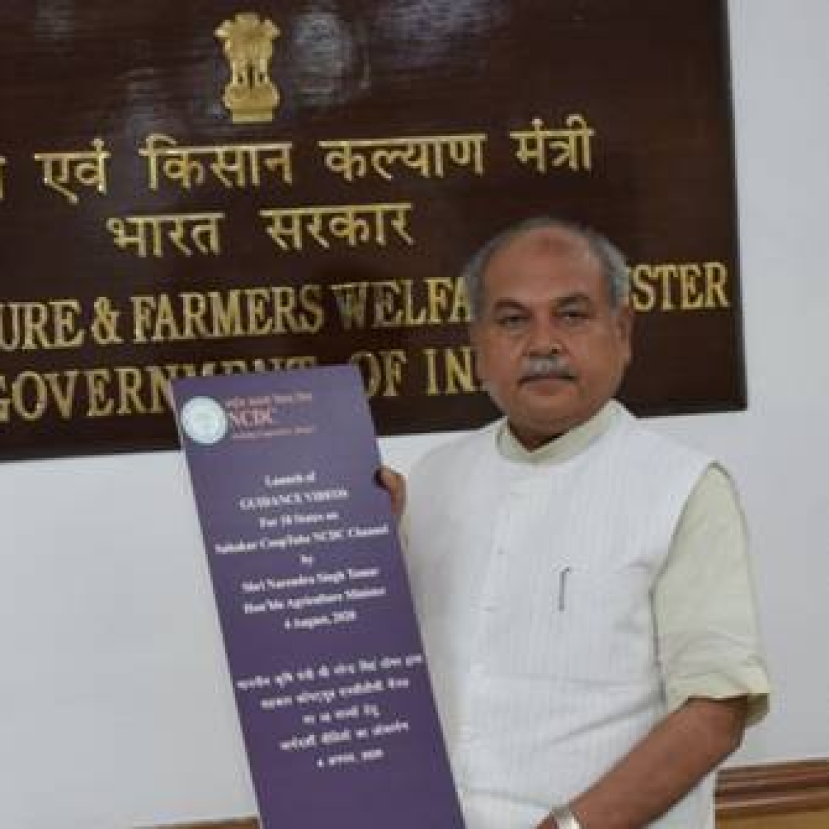 Indore: Farm Acts are 'Sanjeevani' for farmers, says UM Narendra Singh Tomar