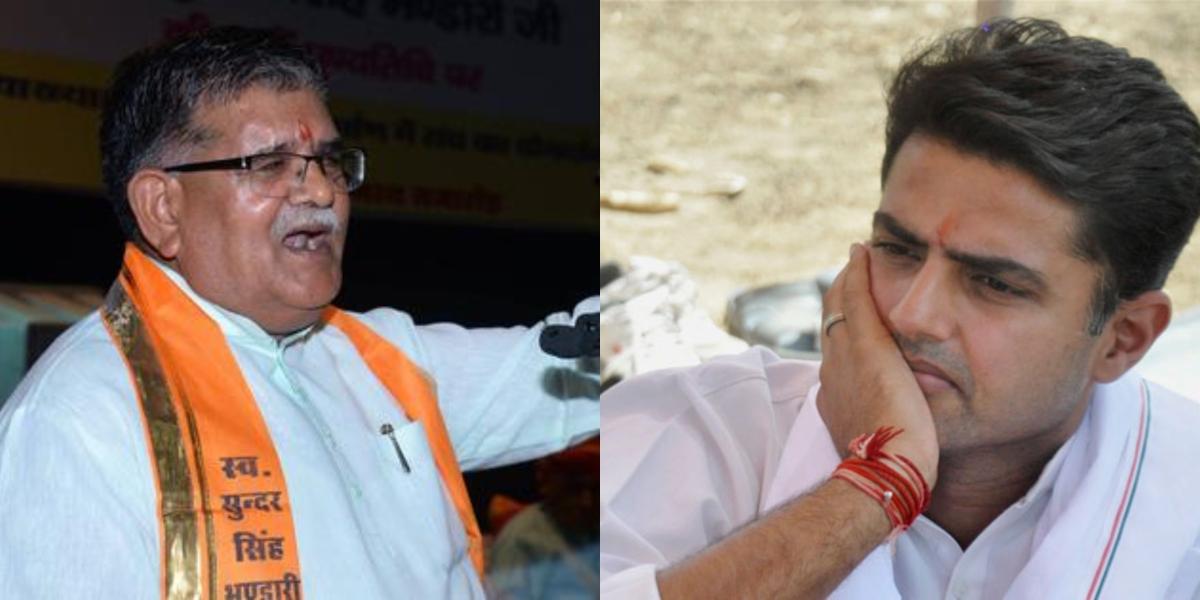 Rajasthan Political Crisis: BJP postpones Tuesday's MLA meeting to August 13