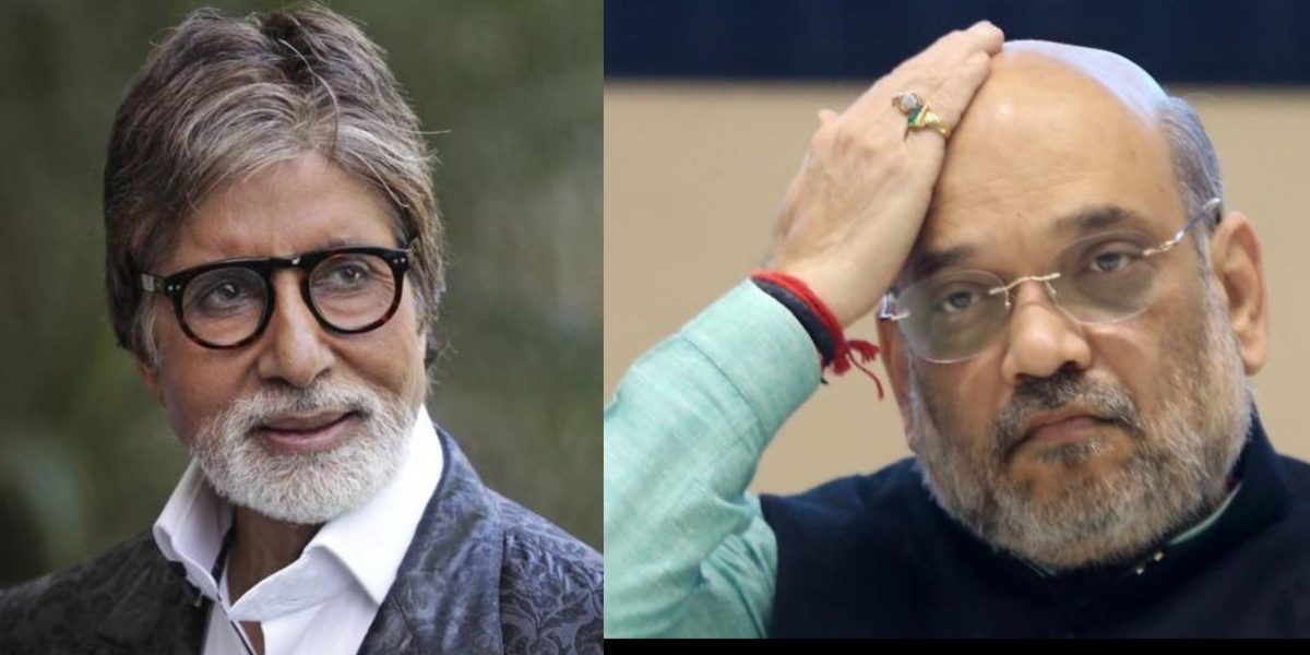 Amitabh Bachchan negative, Amit Shah positive: Everyone on Twitter has the same observation
