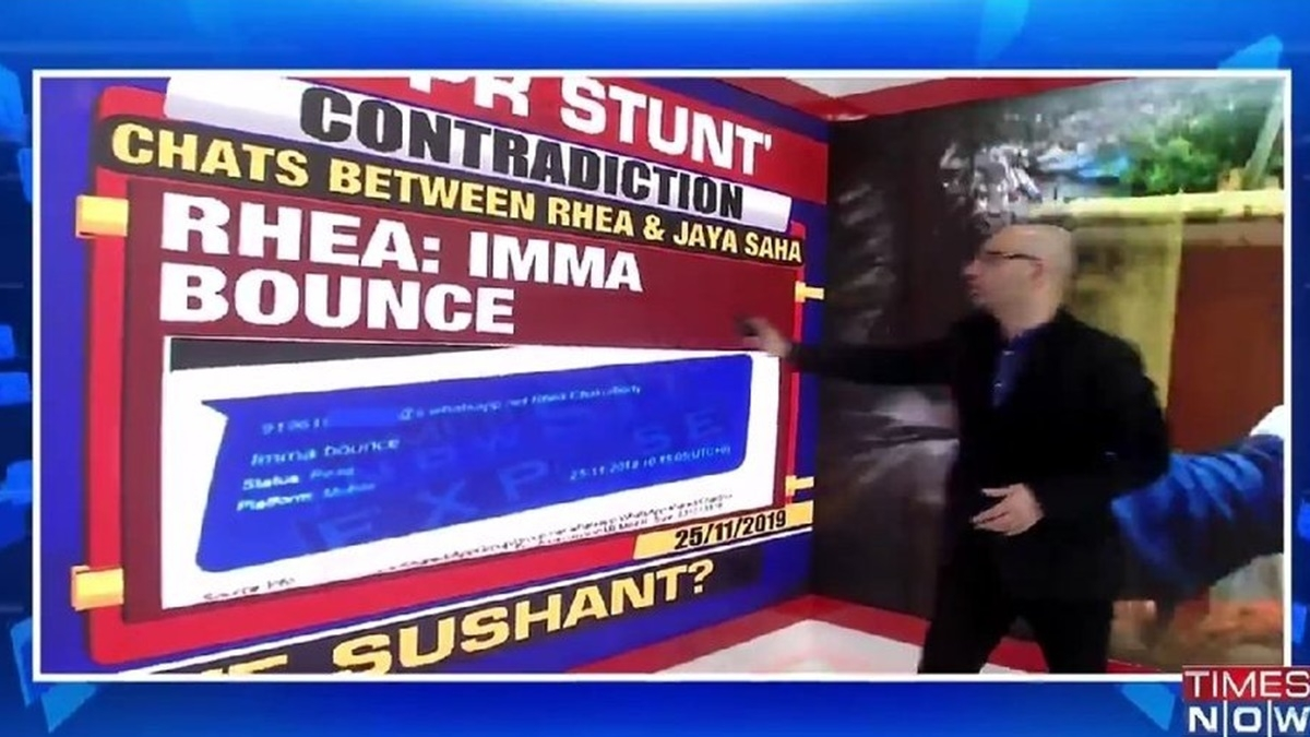 'Over their heads': Times Now thinks 'IMMA bounce' means a bounced cheque and Twitter can't keep calm