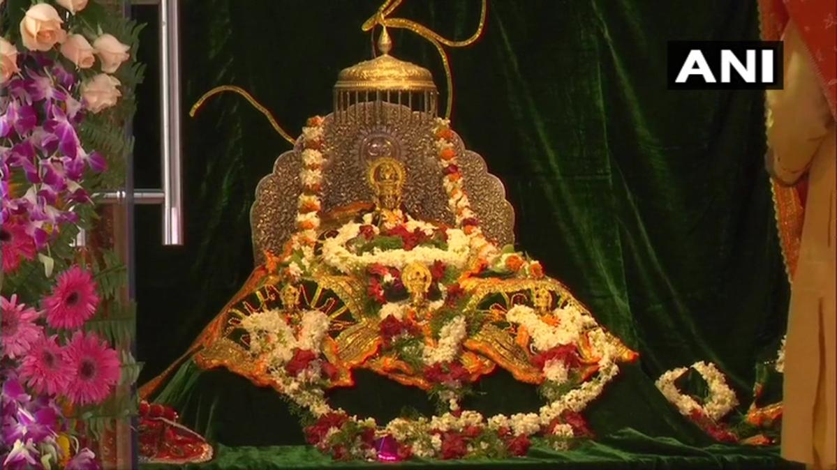 Ayodhya Bhoomi Pujan: Ram chants in Hindi and Marathi
