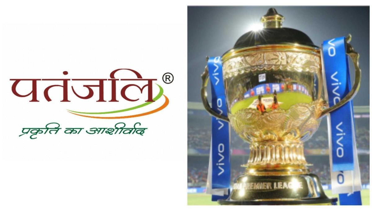 Patanjali IPL 2020? Baba Ramdev's company to bid for title sponsorship
