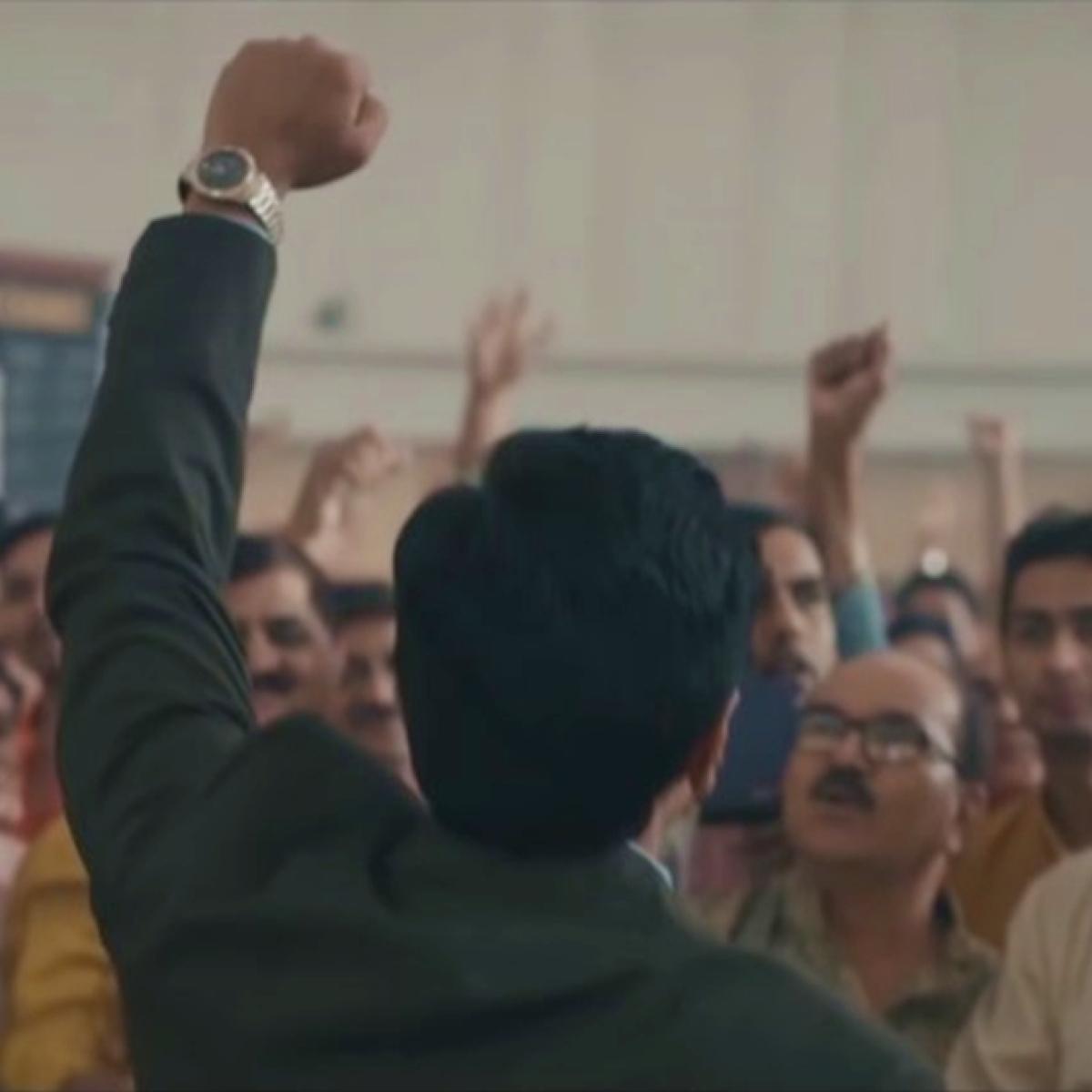'Scam 1992' Teaser: Hansal Mehta's web series presents rise and fall of Harshad Mehta