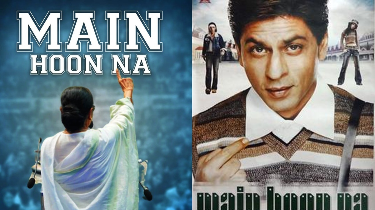 'Main Hoon Naa': Mamata Banerjee takes a leaf from Shah Rukh Khan's book to protest against JEE, NEET 2020