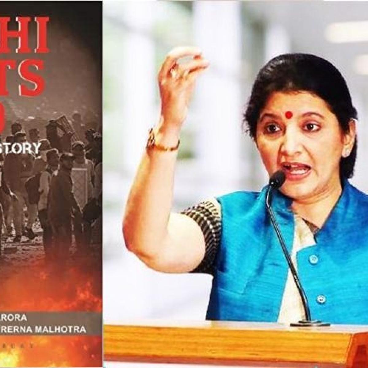 Delhi Riots 2020: Writer files complaint against Bloomsbury, Aatish Taseer, William Dalrymple, Saket Gokhale and others