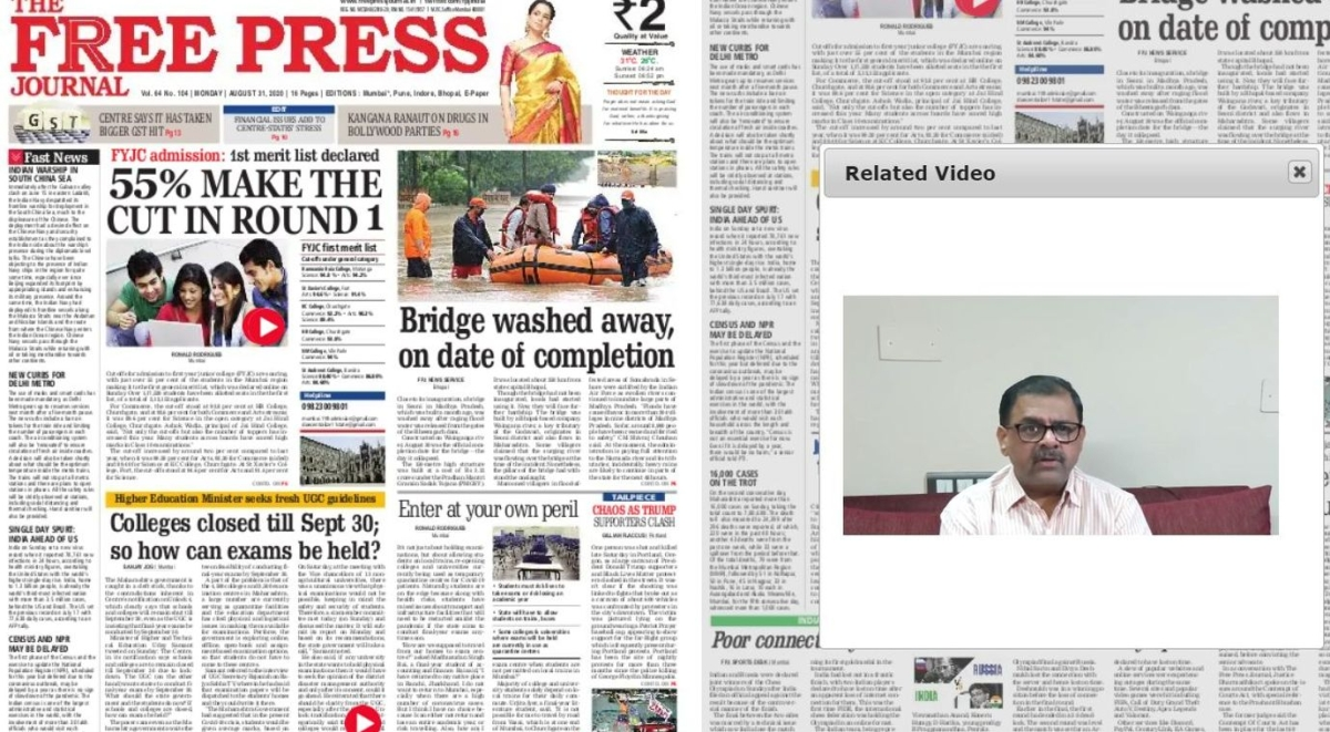 The Free Press Journal E-Paper – how to download for free