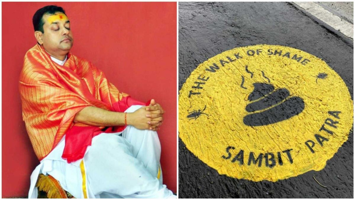 After Arnab and Kangana, BJP spokesperson Sambit Patra features on Mumbai's 'walk of shame'