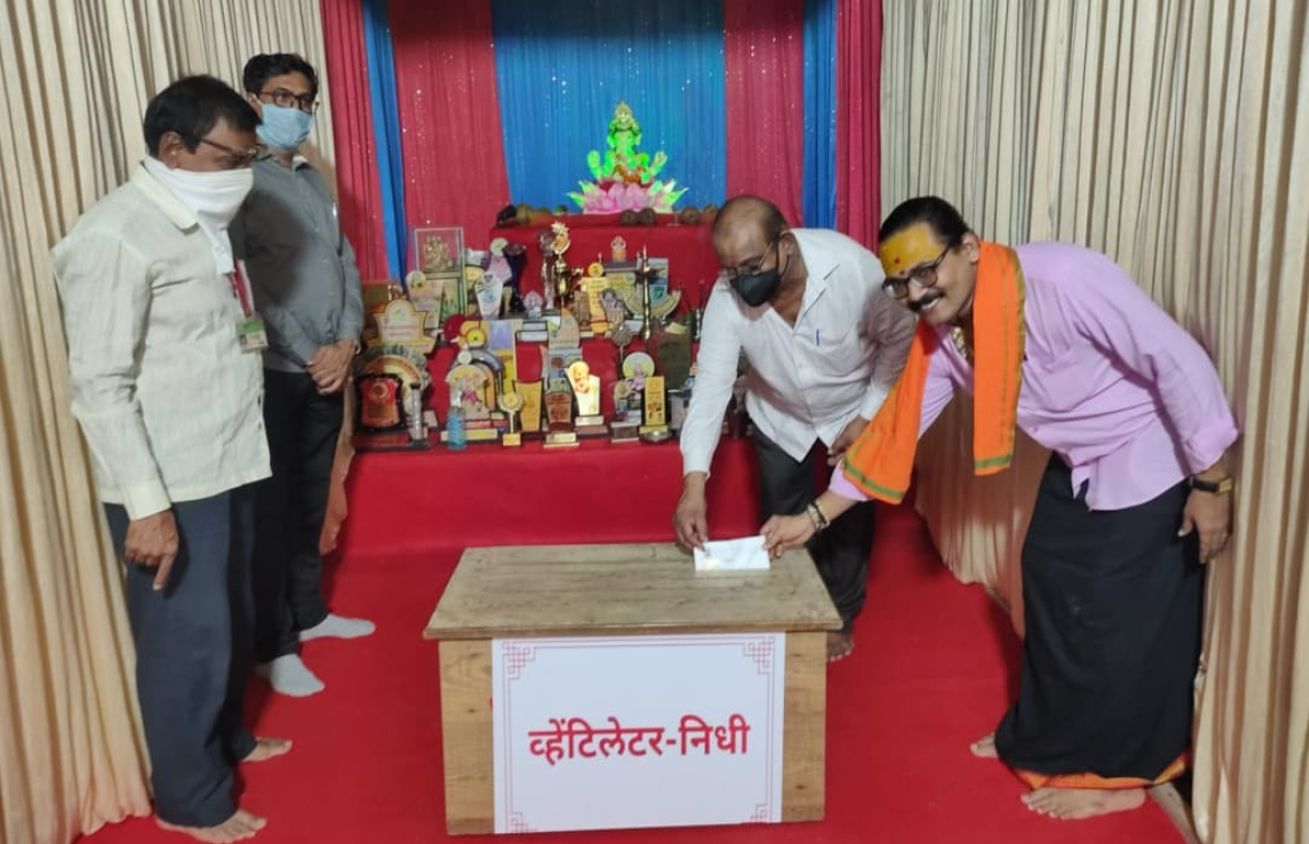 Ganeshotsav 2020: Bhayandar Ganesh mandal to use donations to fund ventilators