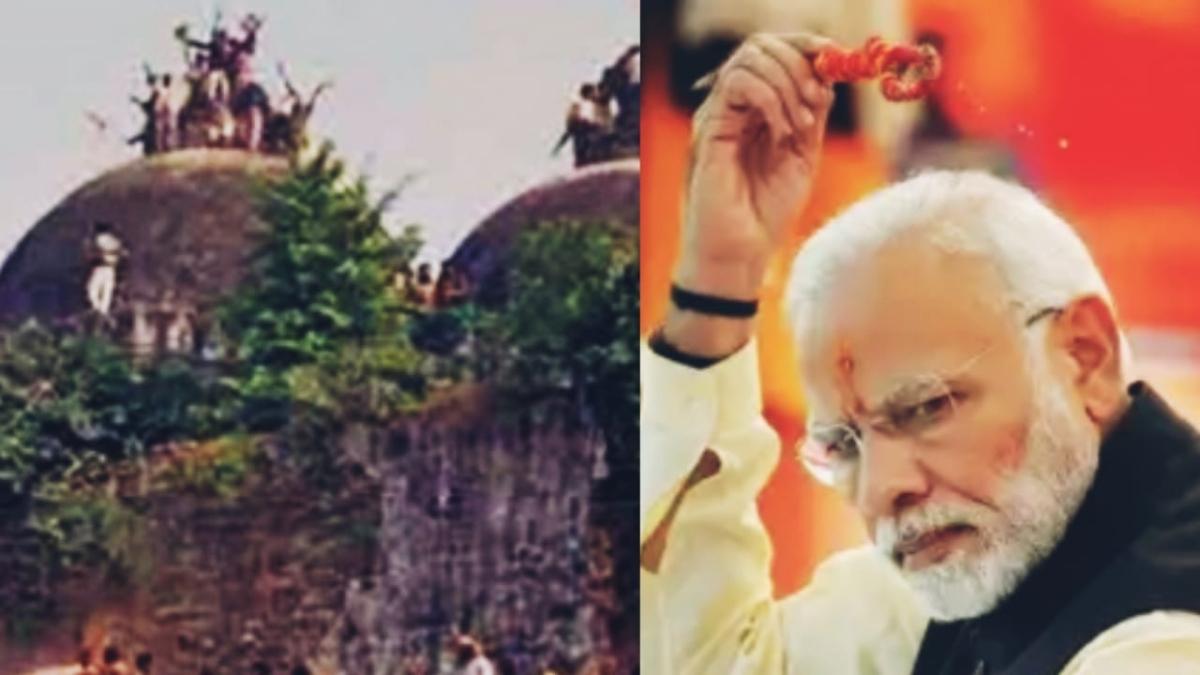 Ayodhya Bhoomi Pujan: What PM Narendra Modi was doing during 1992 Babri Masjid demolition