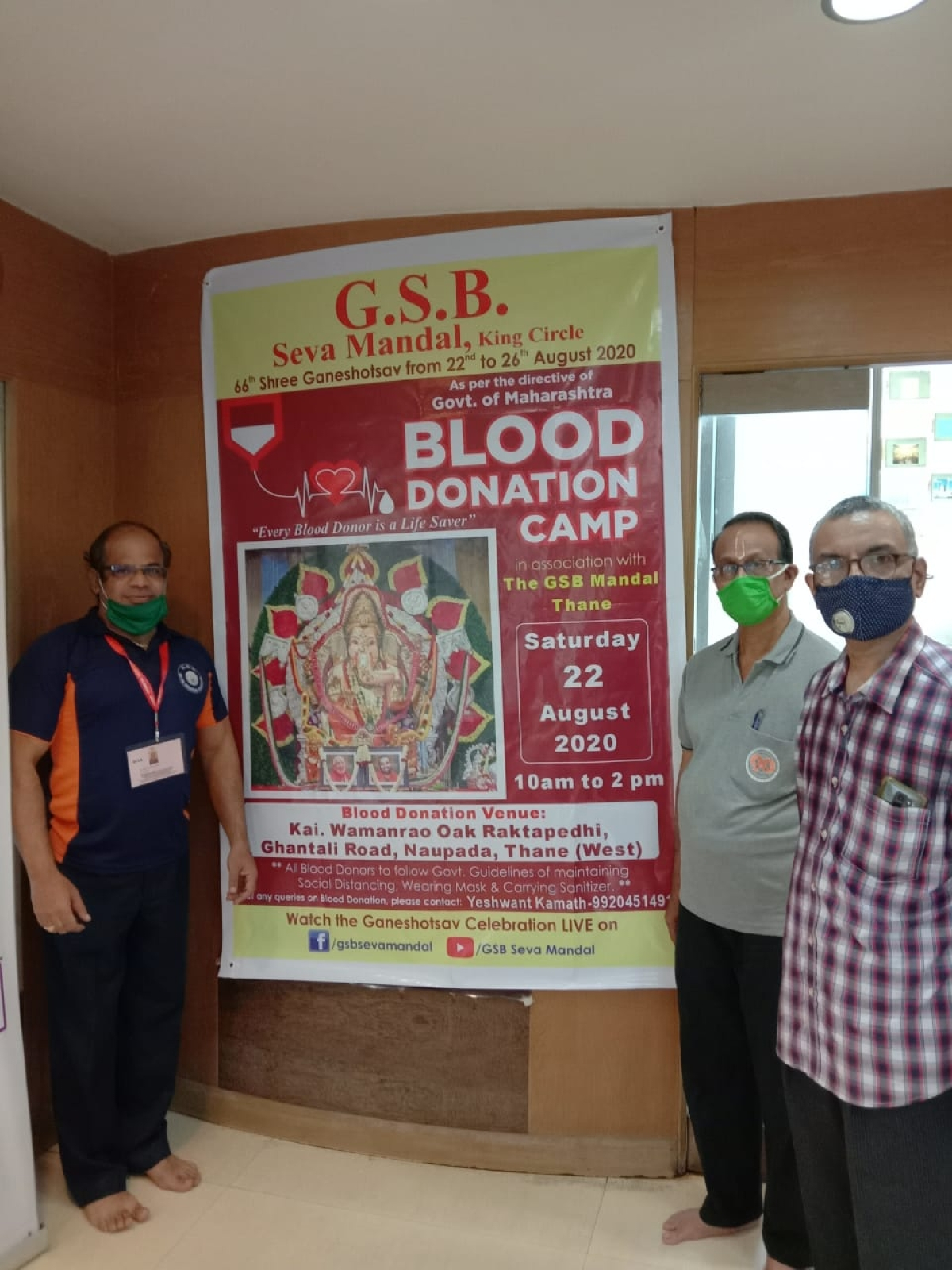 Picture from blood donation camp held at Thane on August 22