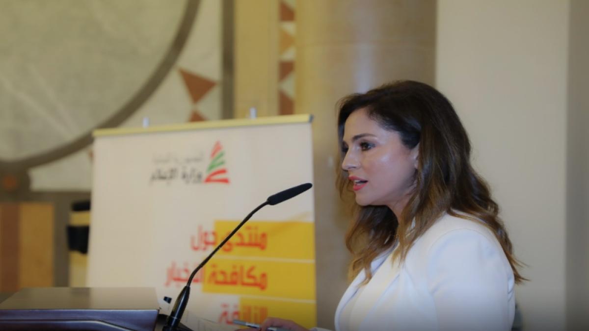 Manal Abdel-Samad
