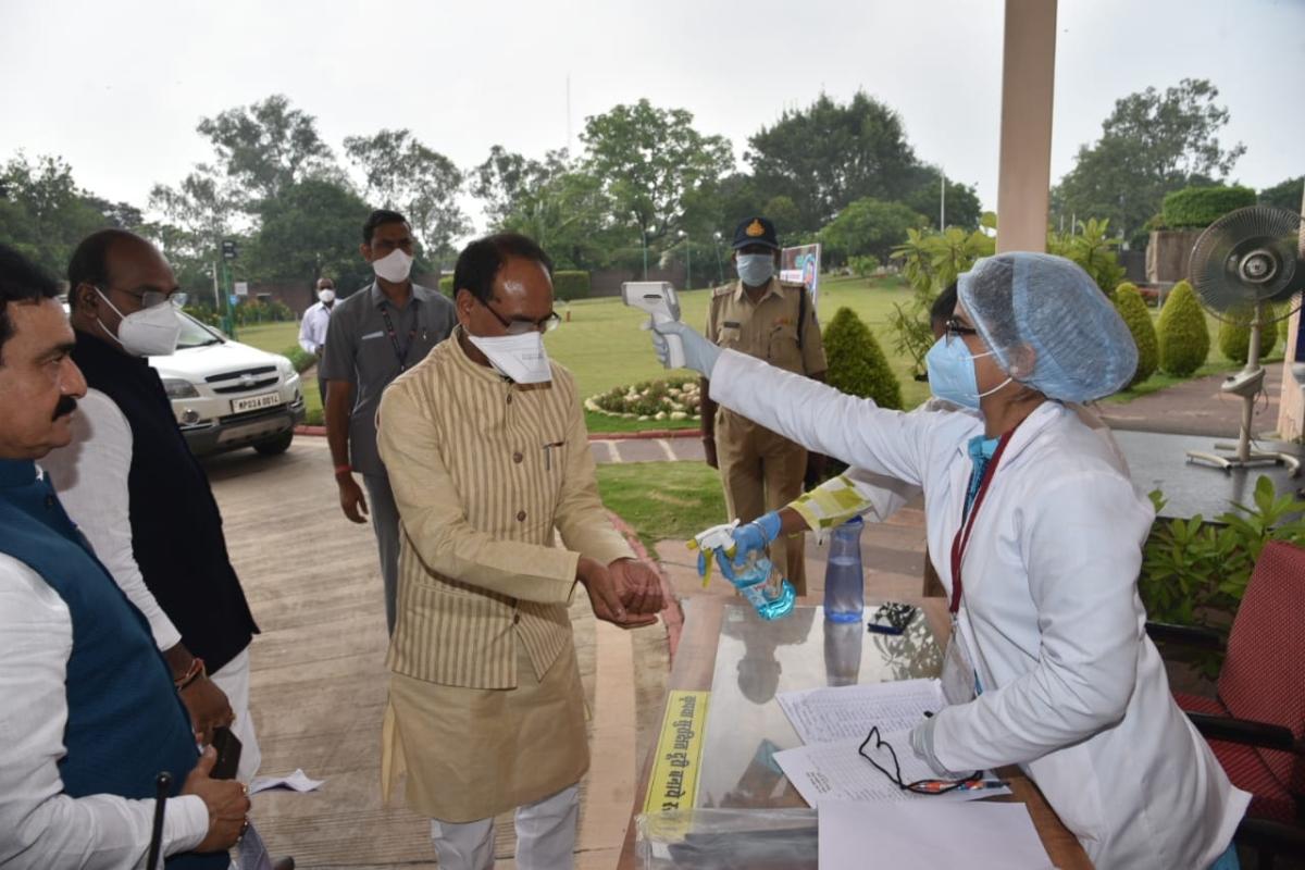 Madhya Pradesh: Assembly holds 1-day session, adjourned sine die