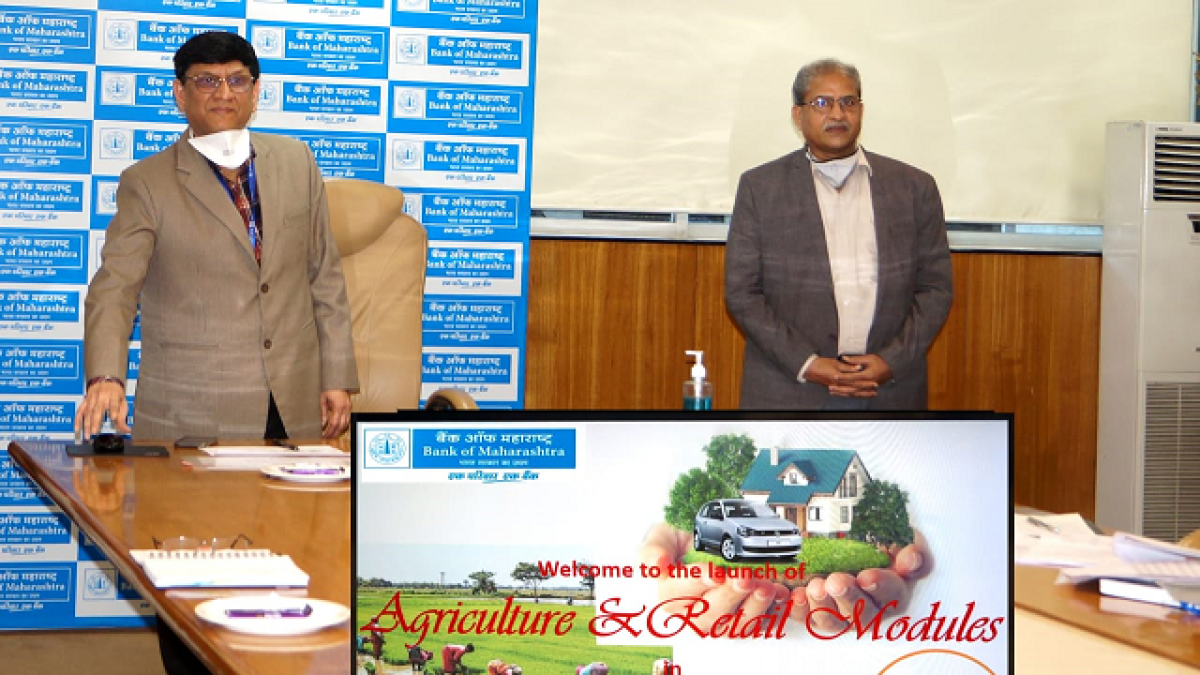 Bank of Maharashtra launches Loan Lifecycle Management System for Retail & Agriculture