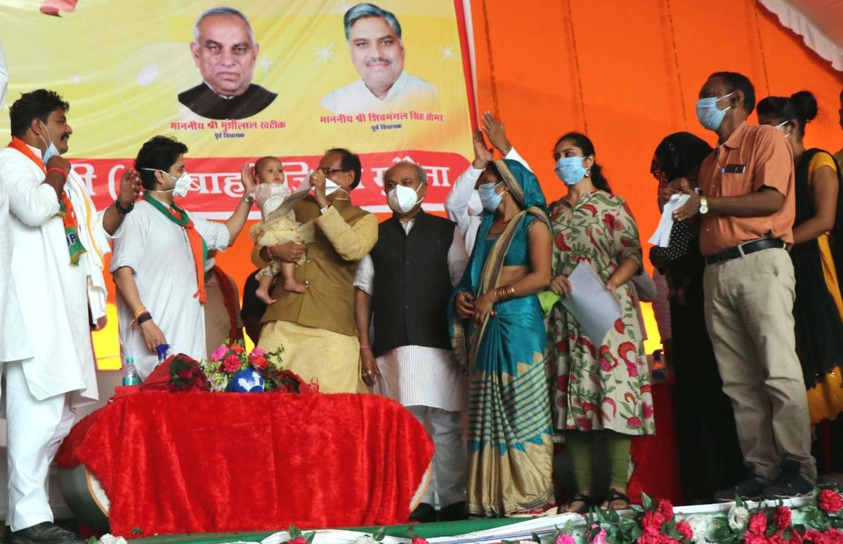 Shivraj Singh Chouhan, Jyotiraditya Scindia and Narendra Tomar spew venom against Kamal Nath