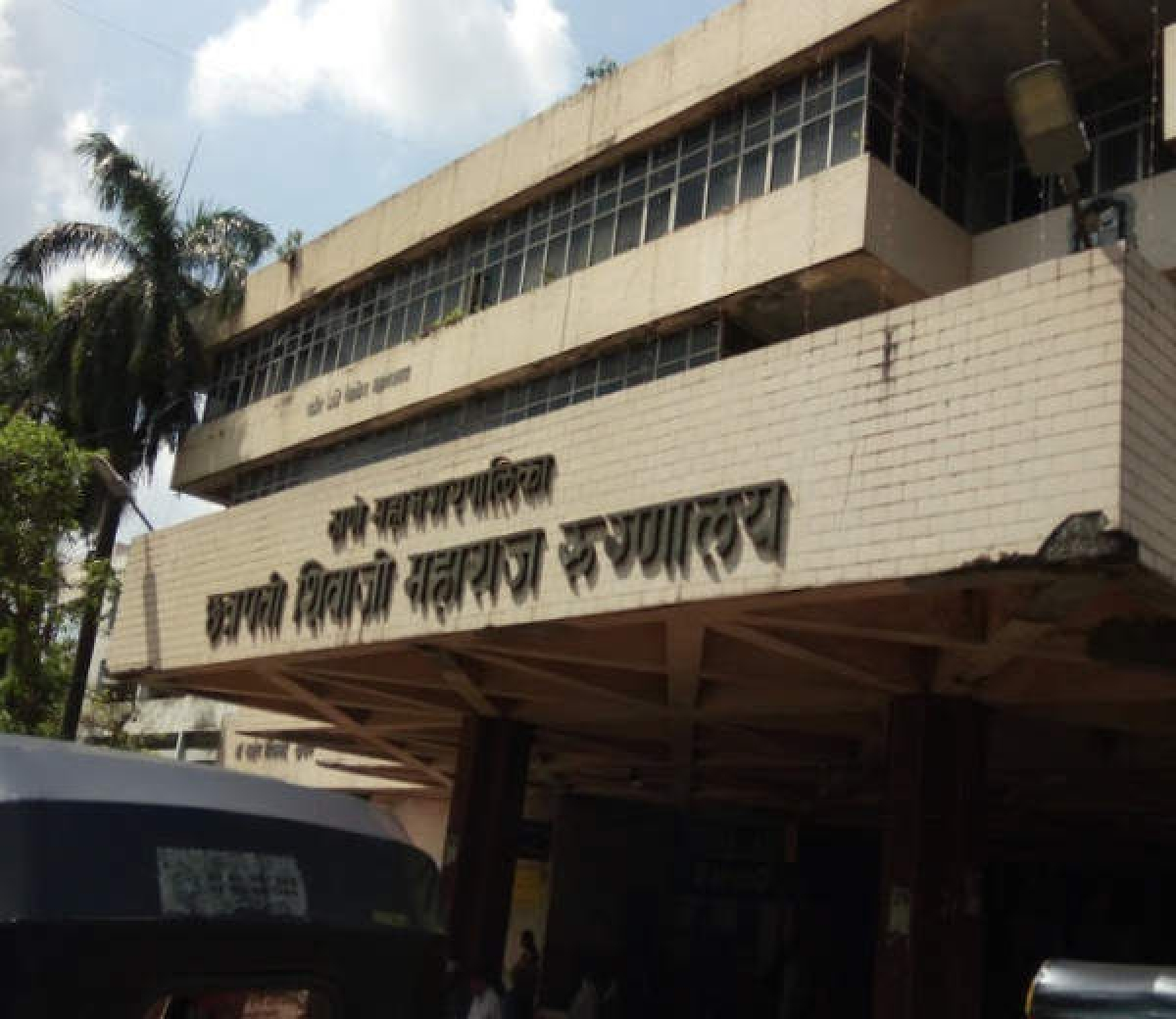 Thane: No telephone since months at Kalwa hospital; MTNL yet to take action