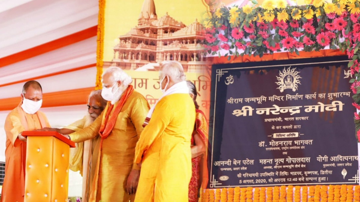 Ghar wapsi? Ayodhya Ram Temple Trust gets back Rs 6 lakh fraudulently withdrawn from bank account