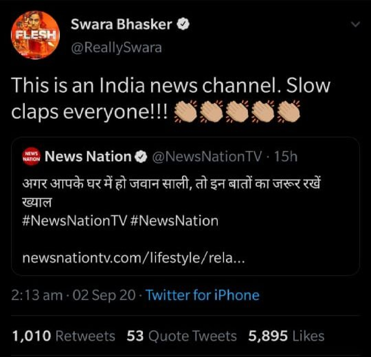Swara Bhasker pans news channel for article on things to keep in mind if you have a 'jawaan saali' at home