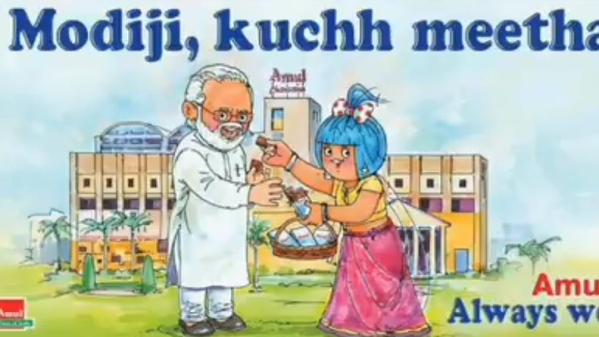 'Your wishes are as sweet as your ice creams and chocolates': PM Modi utterly delighted with Amul's birthday wish