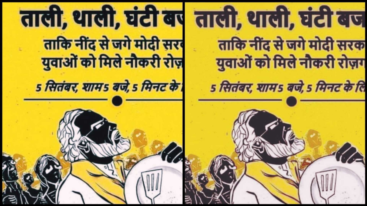 #5Baje5Minutes trends on Twitter as govt exam aspirants gear up for protest against Modi govt